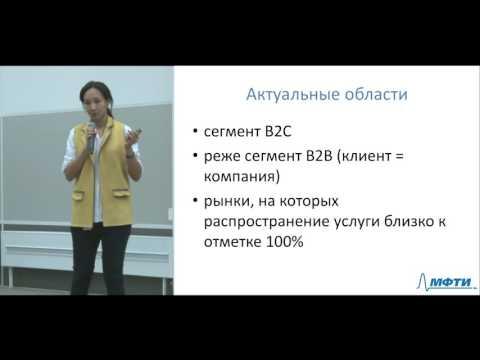 Лекция 9 Case Study: Прогнозирование оттока пользователей
