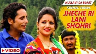 Video Jheche Ri Lani Shohri Himachali Song | Kullvi DJ Blast | Kushal Verma, Ranju | SMS NIRSU download MP3, 3GP, MP4, WEBM, AVI, FLV Juni 2017