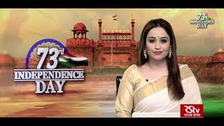 English News Bulletin – August 15, 2019 (1 pm)