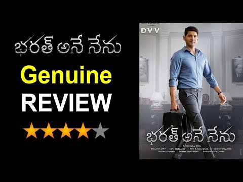Bharat Ane Nenu Movie Public Talk | Review And Rating | Mahesh Babu , Koratala Siva