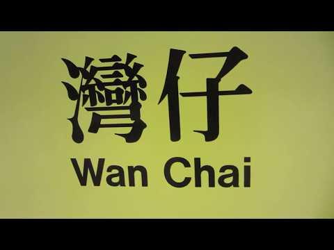 Hong Kong - Shenzhen - Macau 2013