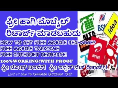 Free mobile antivirus 100% Good working from YouTube · Duration:  3 minutes 18 seconds