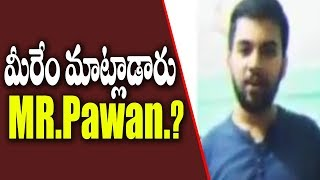 Public outburst on pawan kalyan's speech || politics || latest ap news || #taajavarthalu
