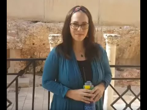 Tour the Old City of Jerusalem with Yael Eckstein