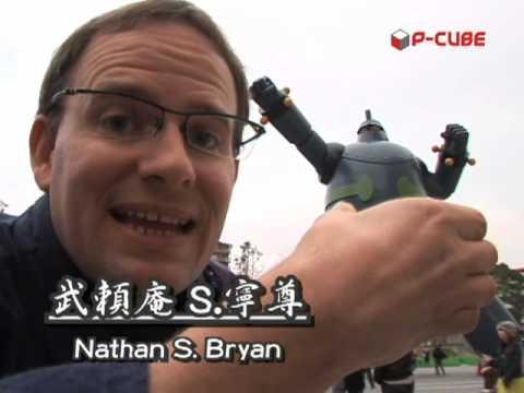 鉄人28号Tetsujin Nijūhachi-gō> The Kobe Tetsujin Project was started to create a giant 18 meter tall Tetsujin 28 in Nada-ward to give strength and hope to the ...