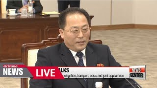 [LIVE/NEWSCENTER] Two Koreas meet for talks over North's Winter Olympics participation - 2018.01.17