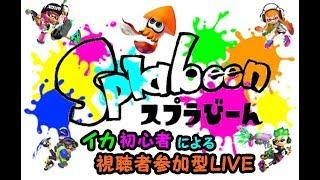 Support the stream: https://streamlabs.com/びーーーんちゃんねる 【...