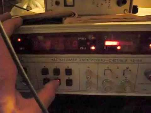 Частотомер Ч3-68.