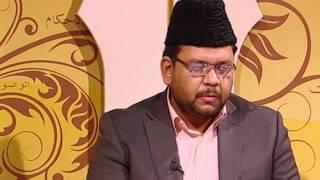 Deeni O Fiqahi Masail: Episode 50 (Urdu)