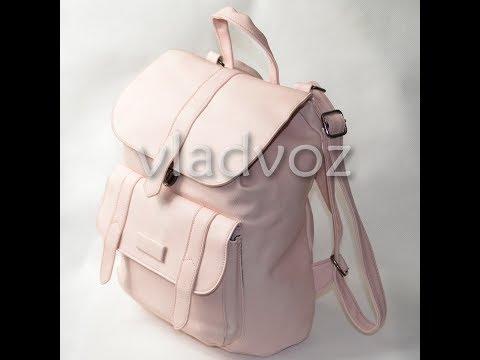 Городской женский модный стильный рюкзак сумка цвет пудра