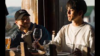 Ong Seongwu & Kang Haneul Moment - Traveler Season 2
