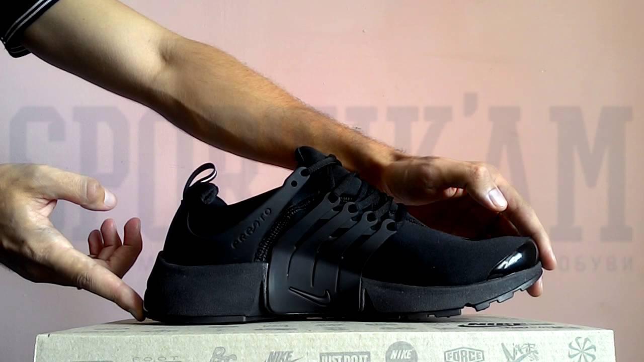 Кроссовки Nike Air Presto TP QS 812307 001