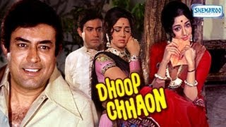 Dhoop Chhaon - 1977 - Full Movie In 15 Mins - Sanjeev Kumar - Hema Malini - Yogeeta Bali