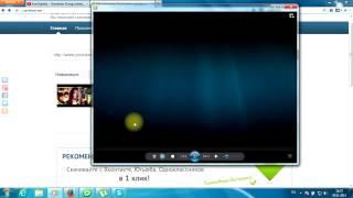 скачать узбек кино и клип 2014 с YouTube  UZB