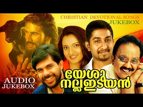 old hit malayalam christian devotional songs free download