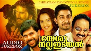 New Malayalam Christian Devotional Album | Yesu Nalla Idayan [ 2016 ] | Audio Jukebox | Ft. S.P.B