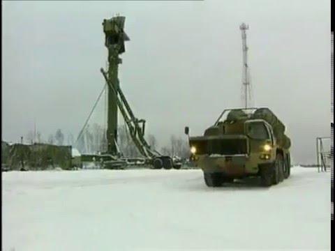 Системы ПВО   С 300   С 400