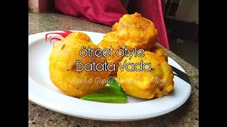 Batata Vada Recipe in Hindi  Mumbai Street Style Batata Vada   Aloo Bunda