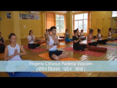 Invocation to Patanjali - Iyengar  Yoga Opening Mantra with meaning