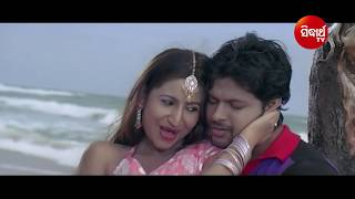 Odia Romantic Song PAKHAKU PAKHAKU | CHANDA NA TAME TARA | Deepak & Debjani | Sidharth TV