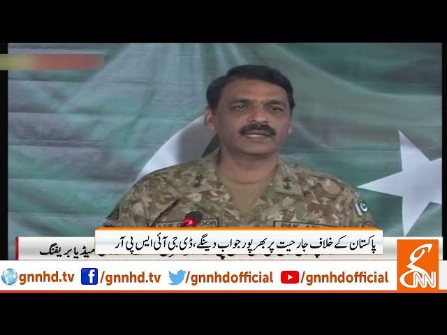 DG ISPR sternly warns India not to mess with Pakistan