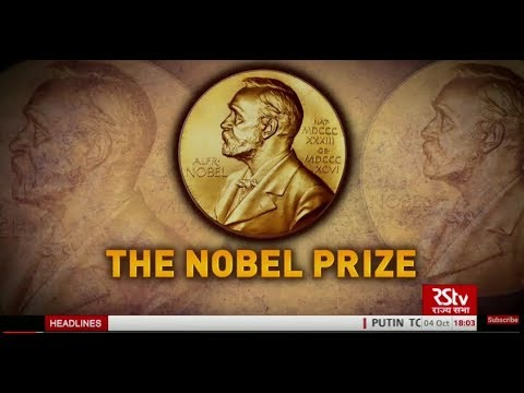 In Depth: The Nobel Prize
