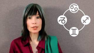 Quantum Cosmology: Cancer, Capricorn, Gemini, Sagittarius - Ep 2