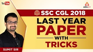 SSC CGL 2018 | Last Year Paper with Tricks | SSC CGL 2019