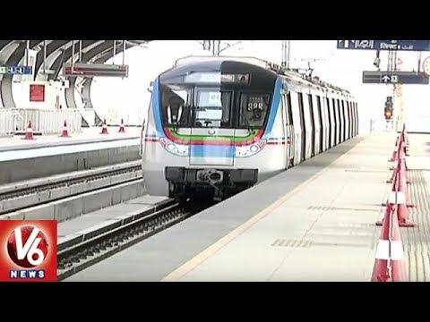 PMO Confirms Modi's Hyderabad Tour | Metro Rail to Launch On 28th Nov | V6 News