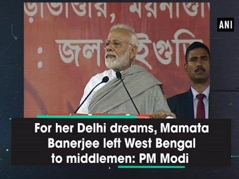 For her Delhi dreams, Mamata Banerjee left West Bengal with middlemen: PM Modi