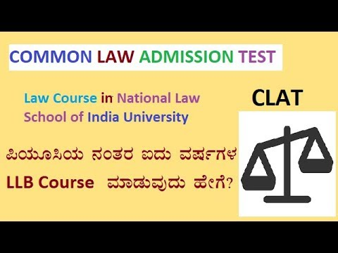 CLAT -  Details of law entrance examination