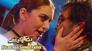 Luckunnodu Movie    Aisa Laga Song Trailer    Manchu Vishnu, Hansika Motwani