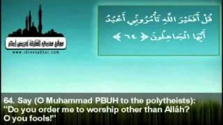 سورة الزمر (تلاوة خاشعة) من الآية 53 إلى نهاية السورة   للقارئ إدريس أبكر