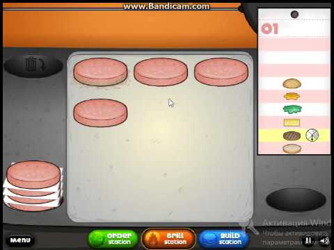 Игра Папа Луи: Кафе кексов папы онлайн (Papa's cupcakeria