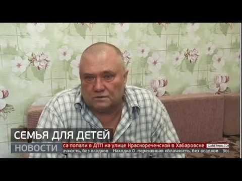 Семья для детей. Новости. 15/01/2020. GuberniaTV