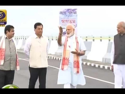 Narendra Modi examines India's longest bridge after inauguration