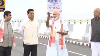 Narendra Modi examines Indias longest bridge after inauguration