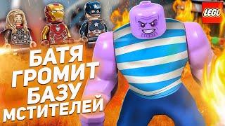 LEGO Marvel 76192 Мстители Финал решающая битва для сцены из фильма. База Мстителей Обзор 2021