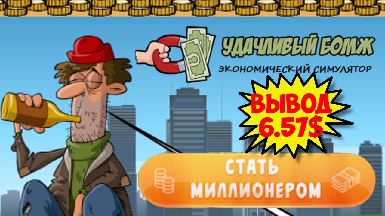 Лучшие игры казино с выводом денег