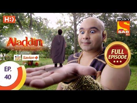 Aladdin - Ep 40 - Full Episode - 15th October, 2018
