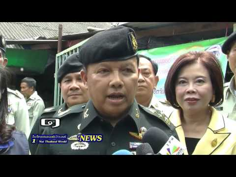 PEAKK THAILAND :  หนึ่งในไทยแลนด์เวิรลด์  NEWS  :  สรุปข่าว
