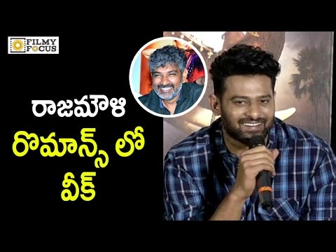 Thumbnail: Prabhas Funny Comments on SS Rajamouli @Baahubali 2 Trailer Launch - Filmyfocus.com