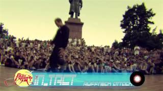 Yalta Summer Jam 2012. Quarterfinal Kosto vs In_Tact