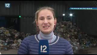 Омск: Час новостей от 3 сентября 2019 года (11:00). Новости