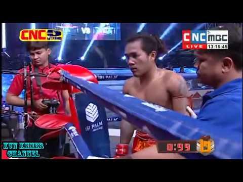 កំពូលកណ្តាប់ដៃដែក , អ៊ុំ ចំរើន VS ហ្វៃប៉ា ប៉េឡេបូរីរ៉ាំ , CNC Boxing 16/07/2017