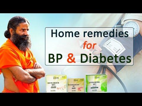 Home Remedies for BP & Diabetes | Swami Ramdev