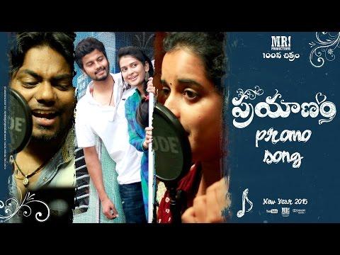 'Prayanam' Promo Song || MR. Productions || 100th Film 'Prayanam'
