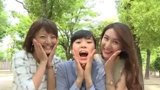 濱口女子大学ミニ企画「もっと美しくなりたい」テレビ大阪 6月21日放送回