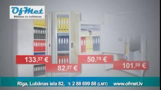 Металлические шкафы - Металлические стеллажи - Ofmet.lv(Металлические шкафы для одежды, металлические шкафы для документов, металлические стеллажи и верстаки..., 2016-11-10T11:28:05.000Z)