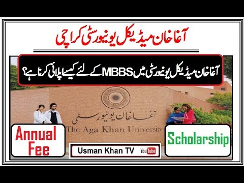 MBBS at Agha Khan Medical University Karachi (Admissions 2018)